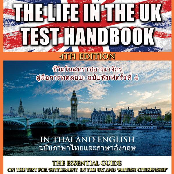 ISBN-9781999665029_600-x-600