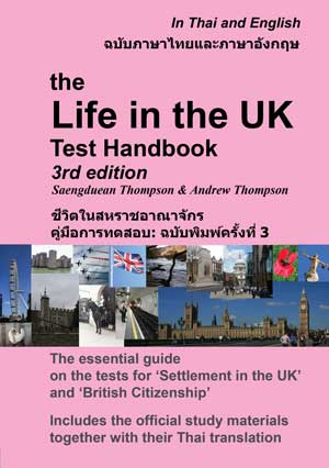 Life-in-the-UK-Test-Thai-and-English-3rd-edition-2017-cover-optimised